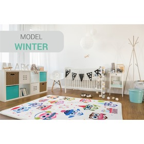 Kinderteppich SOFT OWL WINTER